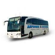 Автобусен транспорт в страната и чужбина - Дичони