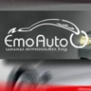 Автокъща Емо Ауто