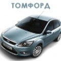 Автокъща Томфорд ауто
