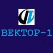 Автоматизация в промишлеността ВЕКТОР - 1 ООД