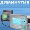Автоматизирани системи ДИМИНУТИВ ООД