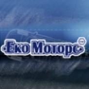 Автосервиз - Еко Моторс
