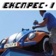 Автоцентър - Автосервиз Експрес-1