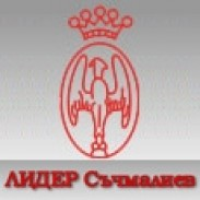 Алуминиева и PVC дограма от Лидер Съчмалиев ЕООД