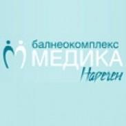 Балнеолечение Балнеокомплекс Медика - Наречен