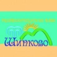 Балнеолечение - Рехабилитационна база на ССБ Шипково