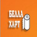 Беллахарт ООД