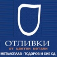 Бронзови статуетки МЕТАЛСПЛАВ - ТОДОРОВ И СИЕ СД