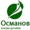 Букови детайли и трупи Османов ЕООД