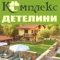 Ваканционен комплекс къщи за почивка Детелини, Бели Осъм