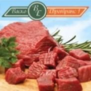Внос на прясно месо - Васко - Евротранс 1