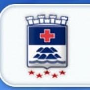 Второ хирургично отделение МБАЛ – Пловдив