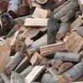 Въглища, Дърва за огрев Лиа Груп