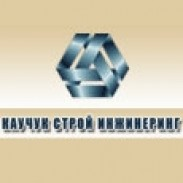 Гумено транспортни ленти Каучук Строй Инжинеринг ЕООД
