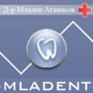Дентална клиника Младент - зъболекар д-р Младен Атанасов