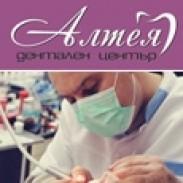 Дентално лечение  Дентален център Алтея