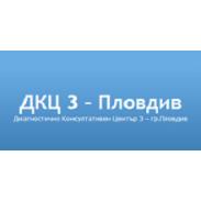 Диагностично Консултативен Център 3 – Пловдив