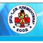 ДКЦ І Св. Клементина - Варна ЕООД