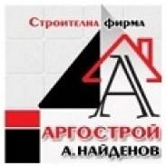 Довършителни ремонти  Цялостни ремонти Аргострой