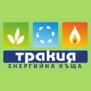 Дървени пелети и дърва за огрев - Енергийна къща Тракия