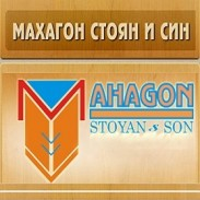 Дървен амбалаж - ЕТ Махагон - Стоян и Син