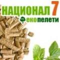 Дървесни пелети, Екопелети Национал 7 ООД