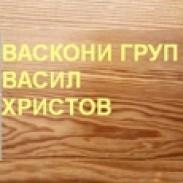 Дърводобивна фирма Васкони груп - Васил Христов ЕТ