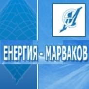 Електроагрегати Енергия - Марваков ООД