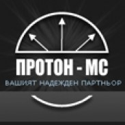 Електронна техника Протон - МС ЕООД