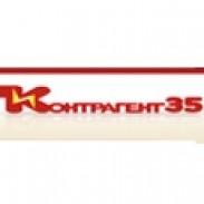Електрооборудване и електроизграждане Контрагент 35 ЕООД