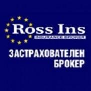 Застраховки - Застрахователен брокер Рос Инс