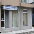 Зъболекари в Русе - АПИДП-ГП Полидент