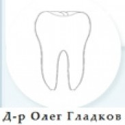 Зъболекар от София - Д-р Олег Гладков