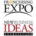 Изложение за нов бизнес – FRANCHISING EXPO 2012
