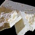 Имитиращи продукти, съдържащи мляко Класик милк БГ ЕООД