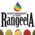 Индийски ресторант Рангила/ Rangeela, София