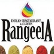 Индийски ресторант Рангила/ Rangeela  София