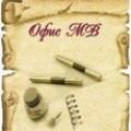 Канцеларски материали, Офис консумативи - Офис МВ