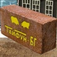 Керамични изделия и тухли ТАЙФУН БГ ООД