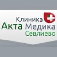 Клиника Акта Медика  Севлиево
