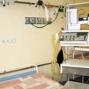 Клиника по Ендокринна Хирургия към УСБАЛЕ Акад. Пенчев