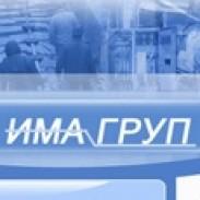 Компресори  PET бутилки ИМА ГРУП ЕООД