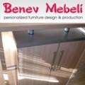 Корпусна мебел от мебелни плоскости Бенев Мебел 2007 ЕООД