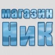 Лов и риболов Ненчо Илиев - НиК ЕТ