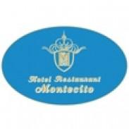 Луксозни хотели в София - хотел Montecito  три звезди