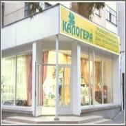 Магазин за спално бельо в Бургас - ЕТ Калогера