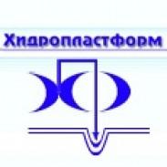 Машини  машиностроене  инсталации Хидропластформ ООД