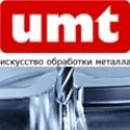Машини, оборудване, инструменти и технологии UMT