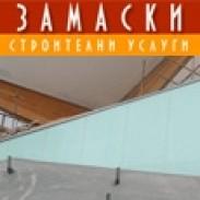 Машинна подова замазка - Замаски.com/ Анислав Цветанов