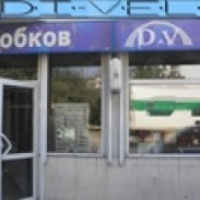 Мебелен обков  Ди - Вел ООД